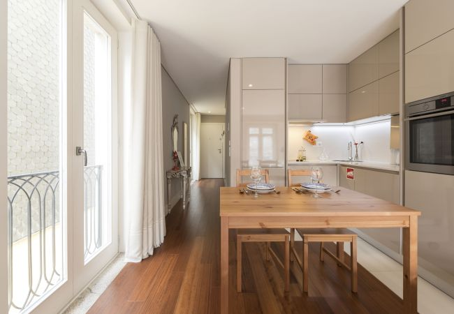 Studio in Porto - Cardosas Cosy Apartment (N08)